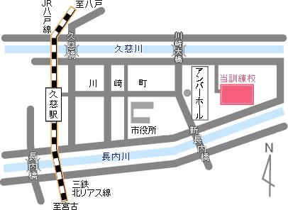 岡山県建設労働組合   建設労働者の仕事と暮らしを …